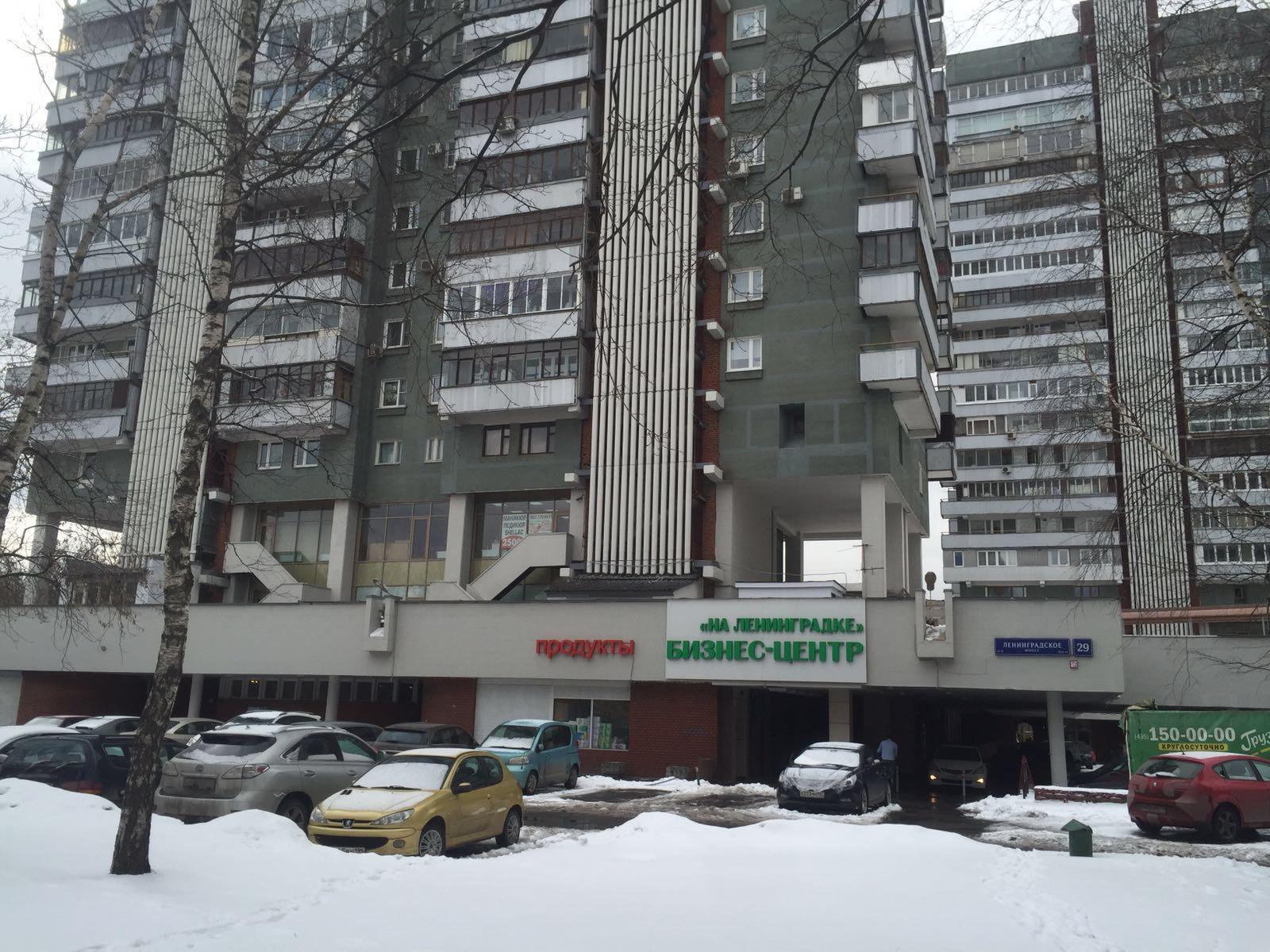 ТРИКОЛОР НА ЛЕНИНГРАДСКОМ ШОССЕ  Д.31